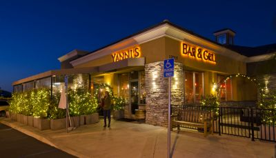 Yanni's covered patio